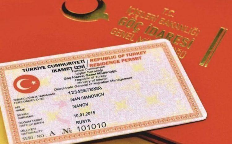 土耳其的土耳其居留證和臨時居留證