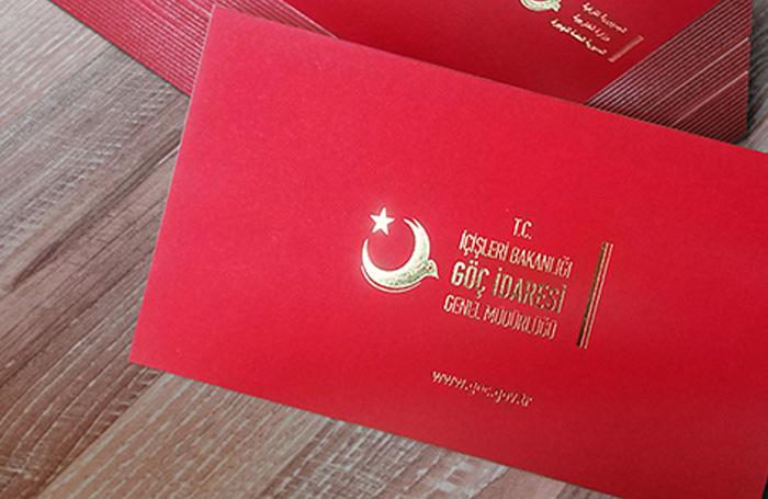 土耳其學生居留證-期限,條件和優勢